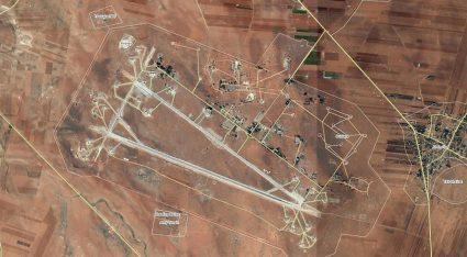 Shayrat air base